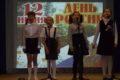 День России в Макарьеве