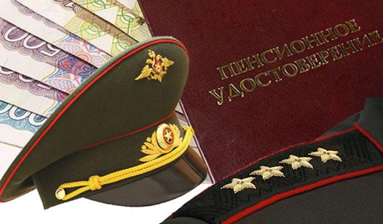 Будут ли получать пенсию работающий пенсионеры в россии