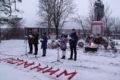Макарьевцы почтили память Неизвестного солдата
