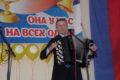 Муниципальный фестиваль «Признание»