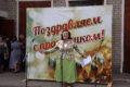 800-летие села Унжа: «Горжусь тобой, моя малая Родина!»